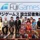 【発表会】X JAPAN Toshiさんが「富士サファリパーク」のようなサウンドロゴを制作⁈ フジゲームス設立発表会をレポート