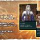フォワードワークス、『ワイルドアームズ ミリオンメモリーズ』でメインストーリー第21章「ボーイ・ミーツ・ガール」を追加!