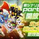 バンナム、『スーパーロボット大戦DD』で新シナリオ「1章Part12」開放!「ガンダム・グシオンリベイク/昭弘・アルトランド」が新規参戦