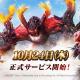 ネットマーブル、『ブレイドアンドソウル レボリューション』のリリース日が10月24日に決定! 記念キャンペーンを11日より実施
