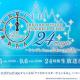 バンナム、『デレステ』5周年を記念して9月5日・6日に24時間放送を実施決定!