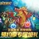 ガンホー、ついに中国版『パズル&ドラゴンズ』の事前登録を開始! 共同開発したテンセントが提供する「Weixin/Wechat」と「モバイルQQ」で