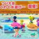 任天堂、『どうぶつの森 ポケットキャンプ』で「つり大会 ~わくわく水あそび~」を開始! とっておきの賞品は「きんのくじらフロート」