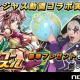 NCジャパン、『カンフーパズル』で「ゴー☆ジャス動画@Game Market」とコラボ GEMがもれなくもらえるキャンペーンも同時開催