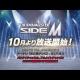 アニプレックス、TVアニメ『アイドルマスター SideM』を10月より放送開始! DRAMATIC STARSとJupiterのビジュアル&アニメPV公開