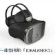 C&R社、 「第2回Japan VR Summit」に協賛・出展…一体型VRHMD「IDEALENS K2」体験会やコンテンツの相談