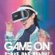 企画展「GAME ON ~ゲームってなんでおもしろい?~」で5月13日から金曜日20時まで楽しめるアフター5の実施が決定 さらにPS VRのコンテンツも追加