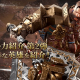 BarunsonとNX GAMES、次世代戦略シミュレーションRPG『ラストキングス』で個性豊かな英雄&勢力の情報第2弾を公開!