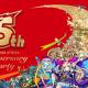 ミクシィ、『モンスターストライク』が10月10日にサービス5周年! アーサーなど4体の獣神化と「5周年感謝キャンペーン」の詳細を発表!