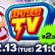 KONAMI、『実況パワフルプロ野球』の新情報を本日21時より配信予定の公式情報番組「パワプロTV」で公開
