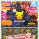ポケモン、『ポケとる スマホ版』を北米でリリース! 世界中で愛される人気IP「ポケモン」のスマホゲームが着々と海外に進出
