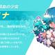 JOYMAX、『ウィンドランナー:Re』で新ランナー「マリナ」実装などの大型アップデート実施!!