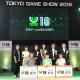 日本ゲーム大賞2019「U18部門」、池上颯人さん制作の「手裏剣 Jump」が金賞受賞