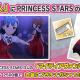 バンナム、『ミリシタ』で衣装購入に「マイディアヴァンパイア(PRINCESS STARS)」を追加!「ミリコレ!~MILLIONLIVE COLLECTION~」明日15時開催