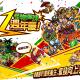 ミクシィ、『モンスト』の繁体字版『怪物彈珠』でリリース1周年記念キャンペーンを開催。台湾の大人気スマホゲーム『神魔之塔』とのコラボも発表