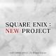 """スクエニ、新作スマホアプリのカウントダウンサイトを公開 『聖剣伝説 2』や『NieR:Automata』など名作シリーズから10種の""""伝説の武器""""が登場"""