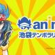 アニメイト、「アニメイト池袋テンポラリーストア」をオープン…「地縛少年花子くん」と「鬼滅の刃」を開催