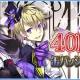 アンビション、乙女パズルゲーム『ラヴヘブン』が40万DL突破 記念キャンペーンを実施、缶バッジくじ第2弾の制作・販売も決定
