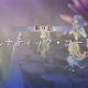 WFS、『アナザーエデン』で近日配信予定の外典「剣の唄と失楽の翼」の第9話「ルナティック・コード」の予告動画を公開