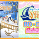 ブシロードとKLab、『ラブライブ!スクフェス』で「Aqours4th LIVE BD・DVD発売記念キャンペーン」を5月27日より開催!