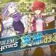 任天堂、『ファイアーエムブレム ヒーローズ』Webキャンペーン「英雄おみくじ」を開催 英雄たちが運勢を占う 壁紙プレゼントも