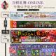 DMM GAMESとニトロプラス、『刀剣乱舞-ONLINE-』で2月の予定を公開 2月に登場予定の期間限定・新刀剣男子が早くも話題に