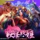 NextNinja、美少女カードバトルゲーム『妖怪戦姫』をdゲームで配信開始