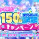 Donuts、『Tokyo 7th シスターズ』で「150万ダウンロード記念キャンペーン」を開始 EPISODE.3.0に「SiSH」のエピソードも追加