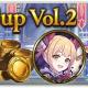 Cygames、『シャドウバース』でグランプリ「Princess Cup Vol.2」を1月16日15時より開催!