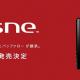 バッファロー、ネットワークレコーダー&メディアストレージ「nasne」の販売をSIEから継承 2021年春にあらためて発売