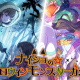バンナム、『ミリシタ』で「ナイショの☆ハロウィンモンスターガシャ」を本日15時より開催! 横山奈緒とロコらの新カードが登場!