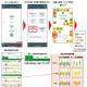 JR東日本、山手線内の駅混雑予測情報をアプリ上で公開!