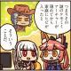 FGO PROJECT、WEBマンガ「ますますマンガで分かる!Fate/Grand Order」の第139話「誤解」を公開
