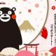 NetEase Games、『陰陽師本格幻想RPG』にて熊本県のマスコットキャラクター「くまモン」とのコラボを実施