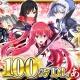 【Google Playランキング(6/1)】100万DL突破の『天華百剣 -斬-』が26位と初のトップ30入り 復刻ロックオンガチャで『スクスト』は19位に