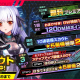 EXNOA、『凍京NECRO』でGW記念スカウト開催! 1日1回限定で無料に!