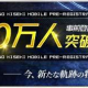 USERJOY、『英雄伝説 暁の軌跡モバイル』の事前登録者数が10万人を突破 登場キャラクターやコンテンツ「訓練」などを紹介
