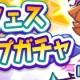 セガゲームス、『ぷよぷよ!!クエスト』で「戦乙女ダークアルル」などが再登場する「ぷよフェスピックアップガチャ」を開催