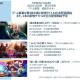 モブキャストHD、『幽☆遊☆白書GENKAIバトル魂(スピリッツ)』を5月中に国内配信と発表