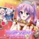 ポニーキャニオンとhotarubi、『Re:ステージ!プリズムステップ』で節分&ドレス姿の限定☆4キャラクターカードが登場!