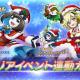 ブシロードとポケラボ、『戦姫絶唱シンフォギアXD』で「クリスマスキャロル メモリアイベント」開始! クリスマスバージョンのキャロル、ガリィが初登場