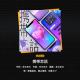セガとCraft Egg、『プロジェクトセカイ』が10月15日に追加予定の新楽曲「携帯恋話」のHARDプレイ動画を一部先行公開!