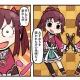 アニプレックス、『マギアレコード 魔法少女まどか☆マギカ外伝』の公式サイトでWEBマンガ「マギア☆レポート2」の第10話を公開
