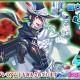 セガゲームス、『PSO2es』でスクラッチ「デュアルバード with フロティアオービット」 ★11「デュアルバード」と「カジューシース」が新登場!