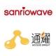 アクセスブライトとサンリオウェーブ、「ハローキティ」を題材にしたスマホ向けゲームアプリを中国にて製作・提供へ リリースは2016年の見込み