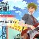 バンナム、『アイドルマスターSideM LIVE ON ST@GE!』でアニメ放送を記念してMスター×250と秋山 隼人(CV千葉翔也)をプレゼント