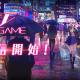 enish、未来型アクションRPG『VGAME』の正式サービスを開始!