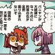 FGO PROJECT、WEBマンガ「ますますマンガで分かる!Fate/Grand Order」第145話「モチベーション」を公開
