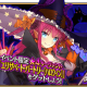 TYPE-MOON/FGO PROJECT、『Fate/Grand Order』で「復刻:歌うカボチャ城の冒険 ~マッドパーティー2015~ライト版」を開催!