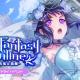 ブシロードとCraft Egg、『ガルパ』でイベント「Neo Fantasy Online -古竜と花嫁-」を5月31日15時より開催